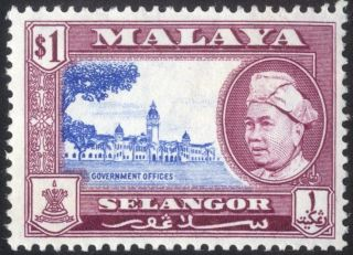 Selangor - Sg 125 - 1957 - 61 - $1.  Ultramarine And Reddish Purple - Umm/mnh photo