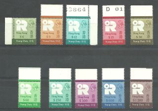 Hong Kong 1980 Stamp Duty Revenues (10) Fresh To $1200 photo