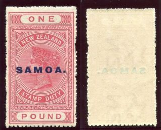 Samoa 1914 Qv £1 Rose - Carmine.  Sg 126.  Sc 125. photo
