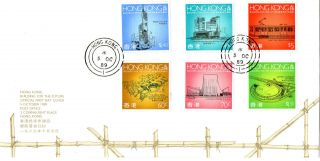 1989 Hong Kong Building For The Future Unaddressed First Day Cover Cds photo