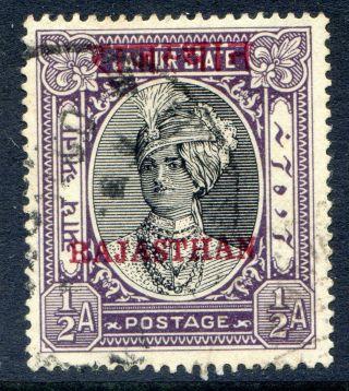 India (rajasthan) : 1950 On Jaipur ½a Sg 16 (cat.  £29) photo