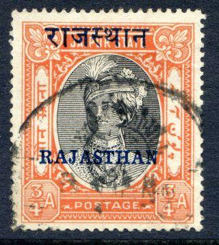 India (rajasthan) : 1950 On Jaipur ¾a Sg 17 (cat.  £35) photo