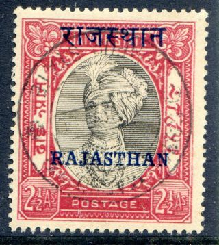 India (rajasthan) : 1950 On Jaipur 2½a Sg 20 (cat.  £42) photo