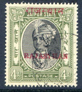 India (rajasthan) : 1950 On Jaipur 4a Sg 22 (cat.  £120) photo
