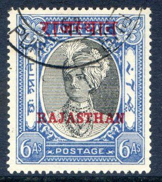 India (rajasthan) : 1950 On Jaipur 6a Sg 23 (cat.  £160) photo