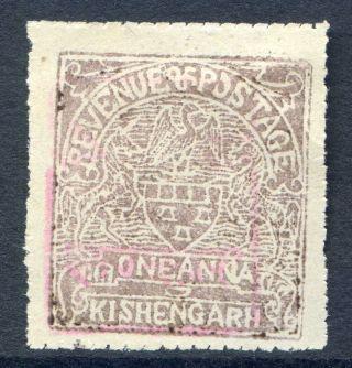India (rajasthan) : 1948 - 49 On Kishangarh 1a Sg 29 (cat.  £18) photo
