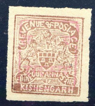 India (rajasthan) : 1948 - 49 On Kishangarh 4a Sg 30 (cat.  £120) photo