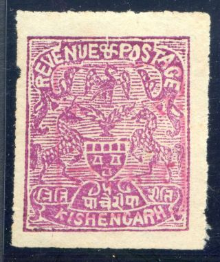 India (rajasthan) : 1948 - 49 On Kishangarh 5r Sg 32 (cat.  £600) photo