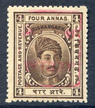 India (rajasthan) : 1948 - 49 On Kishangarh 4a Sg 34 Hinged (cat.  £13) photo