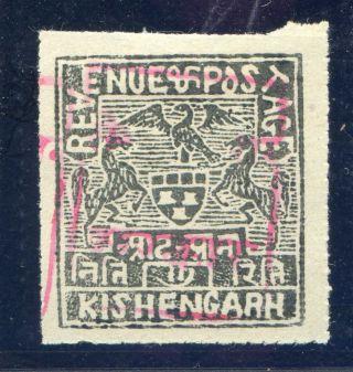 India (rajasthan) : 1948 - 49 On Kishangarh 4a Sg 35 (cat.  £170) photo