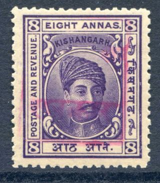 India (rajasthan) : 1948 - 49 On Kishangarh 8a Sg 36 Hinged (cat.  £11) photo