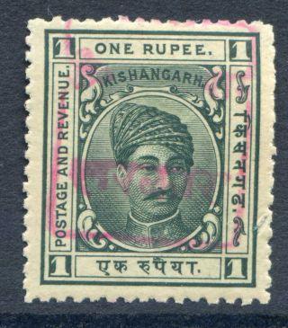 India (rajasthan) : 1948 - 49 On Kishangarh 1r Sg 37 Hinged (cat.  £12) photo