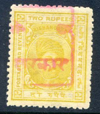 India (rajasthan) : 1948 - 49 On Kishangarh 2r Sg 38 Hinged (cat.  £19) photo