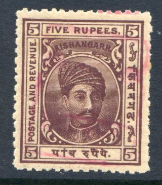 India (rajasthan) : 1948 - 49 On Kishangarh 5r Sg 39 Hinged (cat.  £35) photo