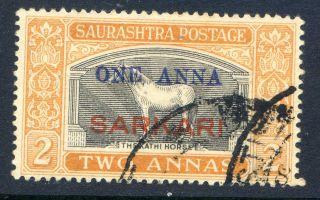 India (soruth) : 1948 ' Sarkari ' 1a On 2a Sg O.  14 (cat.  £26) photo