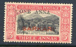 India (soruth) : 1948 ' Sarkari ' 1a On 3a Sg O.  15 (cat.  £95) photo