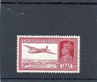 Sg 276 India Unmounted photo