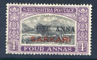 India (soruth) : 1948 ' Sarkari ' 1a On 4a Sg O.  16 (cat.  £90) photo