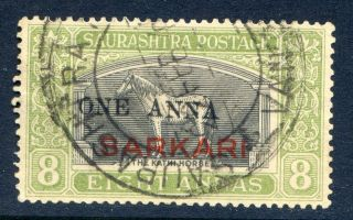India (soruth) : 1948 ' Sarkari ' 1a On 8a Sg O.  17 (cat.  £65) photo