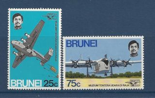 Brunei 184 - 185 photo