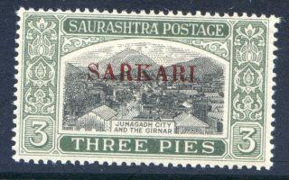India (soruth) : 1949 ' Sarkari ' 3p Sg O.  20 Unmounted (cat £325) Light Crease photo