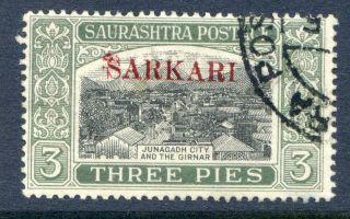 India (soruth) : 1949 ' Sarkari ' 3p Sg O.  20 (cat £25) photo
