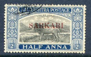 India (soruth) : 1949 ' Sarkari ' ½a Sg O.  21 (cat £18) photo