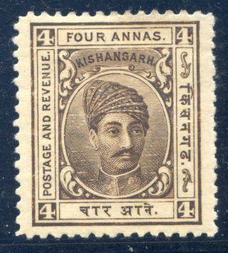 India (kishangarh) : 1904 - 10 4a Perf.  12 Sg 46b Hinged (cat £150) photo