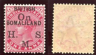 Somaliland 1903 Kevii Official 1a Carmine Type A Overprint Mlh.  Sg O2.  Sc O2. photo