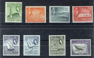 Aden 1964 Definitives Sg77/84 photo