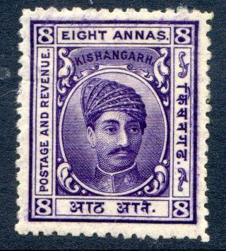 India (kishangarh) : 1904 - 10 8a Sg 47 Hinged (cat.  £25) photo