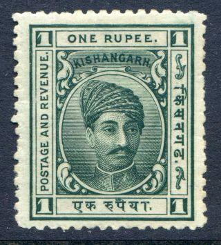 India (kishangarh) : 1904 - 10 1r Sg 48 Hinged (cat.  £30) Dry Gum photo