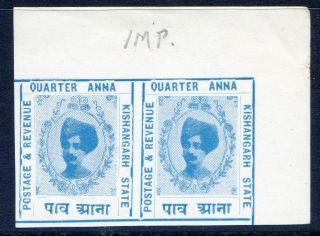 India (kishangarh) : 1913 ¼a Sg 59a Imperf Pair (cat.  £9) photo