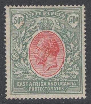 Kenya,  Uganda & Tanganikya Sg61 1912 50r Dull Rose Red & Greyish Green Mtd photo