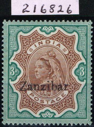 Zanzibar 1895 3r Brown & Green Sg20l Overprint Double One Albino Rps Certificate photo