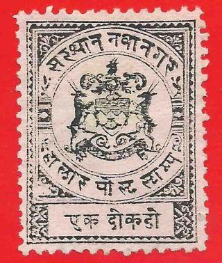 No Gum 1 Docra Black Stamp 1893 - 95 Thin Paper photo
