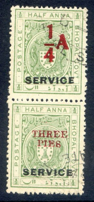 India (bhopal) : 1935 - 36 ¼a & 3p On ½a Se - Tenant Pair Sg O.  318b (cat.  £28) photo