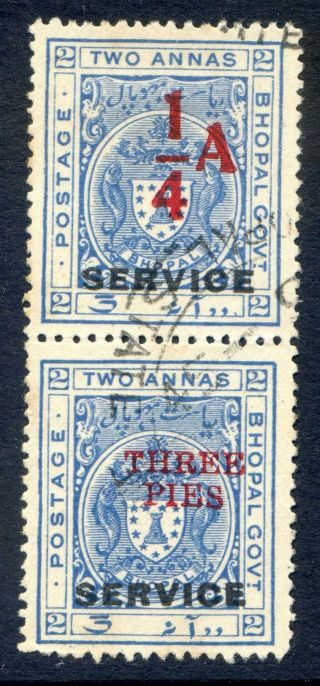 India (bhopal) : 1935 - 36 ¼a & 3p On 2a Se - Tenant Pair Sg O.  320b (cat.  £45) photo