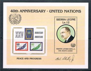Sierra Leone 1985 40th Anniversary Of U.  N.  Ms Sg 921 photo