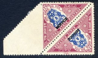 India (bhopal) : 1937 1a6p Sg O.  331var,  Pair Imperf Between Stamp/margin (faults) photo
