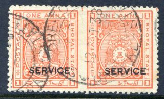 India (bhopal) : 1936 - 38 1a Sg O.  335a Pair Imperf Between (cat.  £200) Faults photo