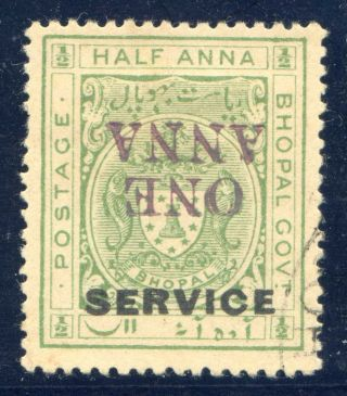 India (bhopal) : 1935 - 36 1a On ½a Sg O.  326a Surch.  Inverted (cat.  £50) photo
