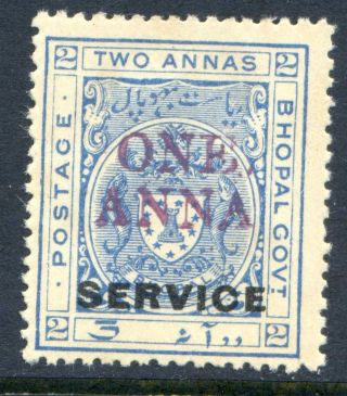 India (bhopal) : 1935 - 36 1a On 2a Sg O.  327d Hinged (cat.  £70) Faults photo