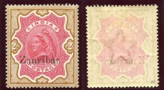 Zanzibar 1895 Qv 2r Carmine & Yellow - Brown Mlh.  Sg 19.  Sc 14. photo