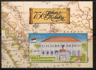 Malaysia 2012 750 Years Of Melaka M/s photo
