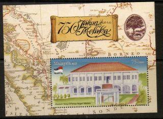 Malaysia 2012 750 Years Of Melaka O/print photo