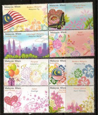 Malaysia 2012 Seten Ku photo