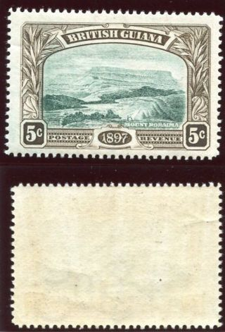 British Guiana 1898 Qv 5c Deep Green & Sepia.  Sg 219.  Sc 154. photo