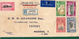 Ceylon.  Fdc Flown.  (please See Below). photo