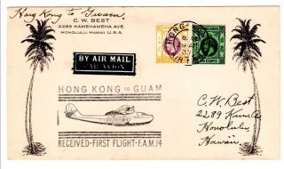 Hong Kong 1937 Clipper First Flight Cover Ffc F.  A.  M.  14 To Guam Hk 1 photo